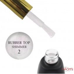 Топ каучуковый для гель-лака без липкого слоя You POSH De Luxe Rubber Non-Wipe Top Shimmer 02, 12 мл