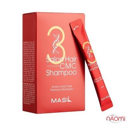 Шампунь для волос Masil 3 Salon Hair CMC Shampoo восстанавливающий с аминокислотами, 8 мл, фото 1, 16.00 грн.