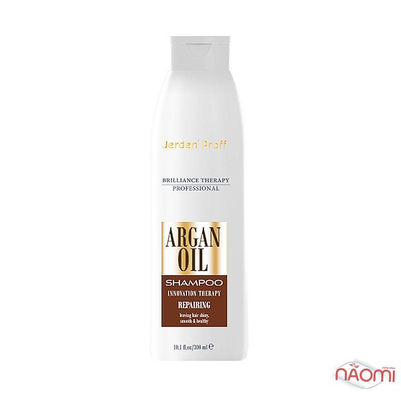 Шампунь для волос Jerden Proff, восстанавливающий с аргановым маслом, 300 мл, фото 1, 65.00 грн.