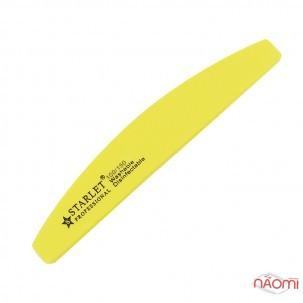 Шлифовщик для ногтей Starlet Professional 100/150, полукруг, цвет в ассортименте