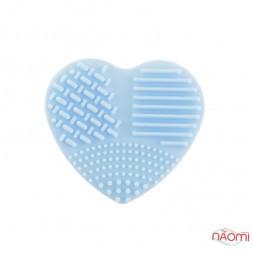 Силиконовая подушка-сердце для очистки кистей, 7х7 см, цвет голубой