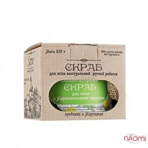 Скраб соляно-цукровий для тіла Sapo з Карпатськими травами, 350 г