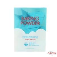 Скраб для лица Etude House Baking Powder, 24 шт.х 7 г