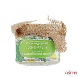 Скраб солево-сахарный для тела Sapo с Карпатскими травами, 350 г