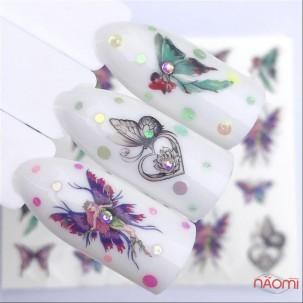 Слайдер-дизайн YZW-3093 Метелики