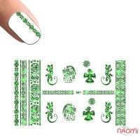 Слайдер-дизайн 041 Ящерица, цвет зеленый с голограммой