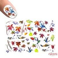 Слайдер-дизайн 3D 420 Листья, птицы
