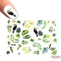Слайдер-дизайн 3D 584 Листья, птицы