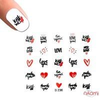 Слайдер-дизайн 3D В236 Любов, сердечка, написи