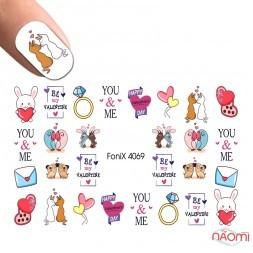 Слайдер-дизайн 4069 Любовь