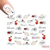 Слайдер-дизайн BLE-2531, I Love You