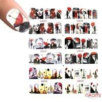 Слайдер-дизайн BN 379-384 Париж, губы, кошки, 6 шт