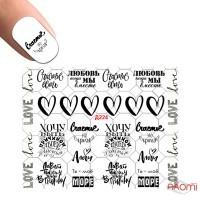 Слайдер-дизайн Д 224 Надписи, сердца