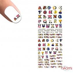 Слайдер-дизайн DS 067а Буквы, цветы