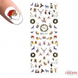 Слайдер-дизайн DS 367 Рождество, олени