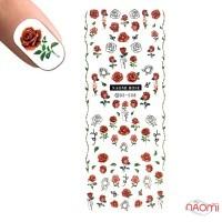 Слайдер-дизайн DS 508 Розы