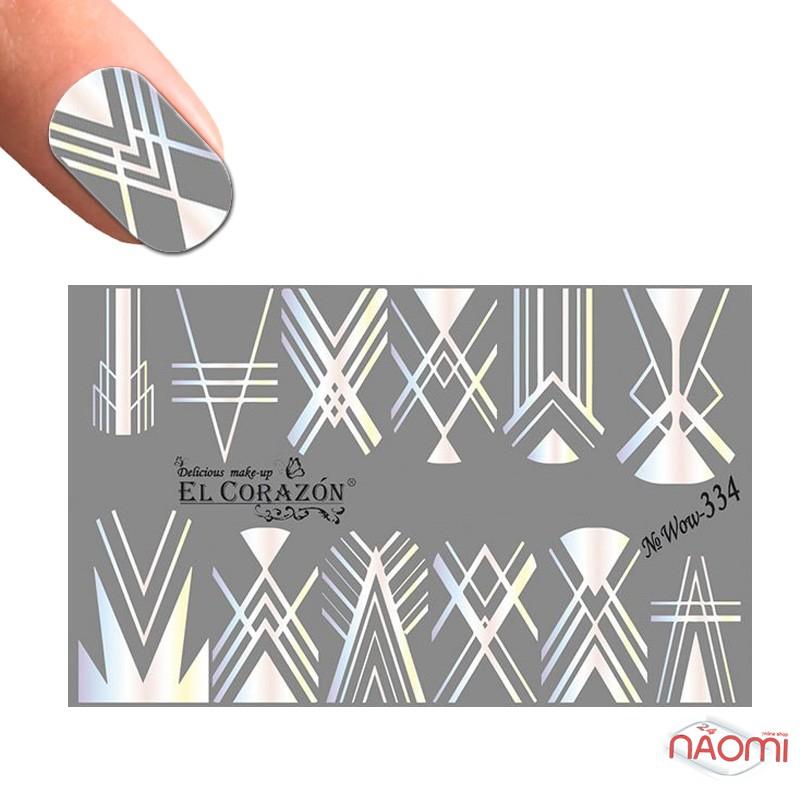 Слайдер-дизайн El Corazon 334 Геометрия, фото 1, 30.00 грн.