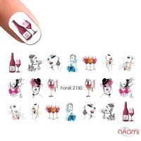Слайдер-дизайн Fonix 2130 Девушки
