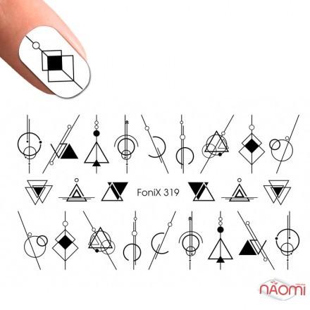 Слайдер-дизайн Fonix 319 Геометрия, фото 1, 20.00 грн.