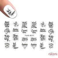 Слайдер-дизайн Fonix 4019 Надписи