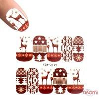 Слайдер-дизайн YZW-2129 Новый год, олени, елочки