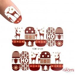 Слайдер-дизайн A-1129 Новый год, олени, елочки