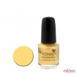 Специальный лак для стемпинга KONAD 5 мл - Pastel Yellow S05