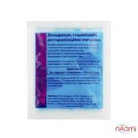 Засіб для дезінфекції насадок Лізоформін 3000, 20 мл