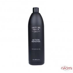 Засіб для видалення акрил-гелю Couture Colour Action Remover for Acrylic Gel, 1000 мл