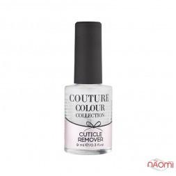 Средство для удаления кутикулы Couture Colour Cuticle Remover, 9 мл