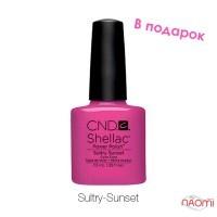 CND Shellac Sultru Sunset Color малина с перламутром, 7,3 мл