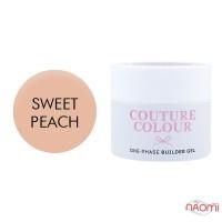 Гель однофазный Couture Colour 1-phase Builder Gel Sweet peach, персиковый, 50 мл