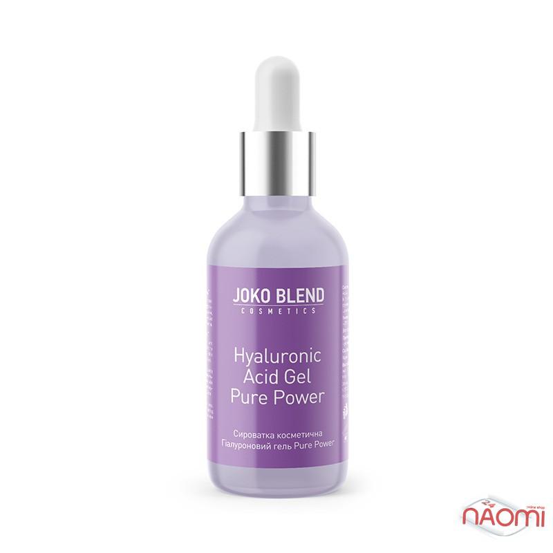Сыворотка для лица Joko Blend Hyaluronic Acid Gel Pure Power с активом из натурального мха, 30 мл, фото 1, 388.00 грн.