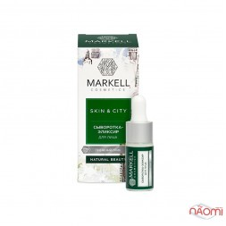 Сироватка-еліксир для обличчя Markell Skin City сніговий гриб, 10 мл