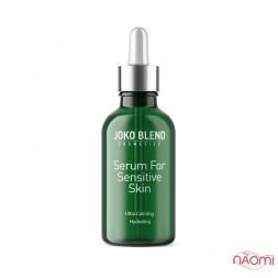Сыворотка Joko Blend Serum For Sensitive Skin для чувствительной кожи, 30 мл