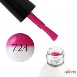 Термо гель-лак Koto 724 насыщенный розовый, при нагревании переходит в белый, с мелкими блестк, 5 мл