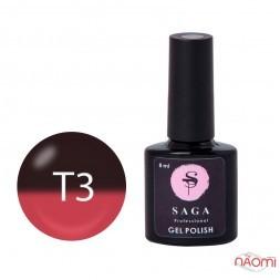 Термо гель-лак Saga Professional T3 шоколадное бордо с переходом в красный, 8 мл