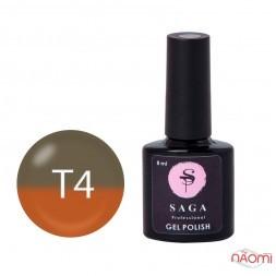 Термо гель-лак Saga Professional T4 хаки с переходом в оранжевый, 8 мл