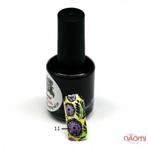 Тинт акварельный EL Corazon - Kaleidoscope № a.tints-11 15 мл, цвет фиолетовый