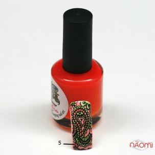 Тинт акварельный EL Corazon - Kaleidoscope № a.tints-05 15 мл, цвет оранжевый