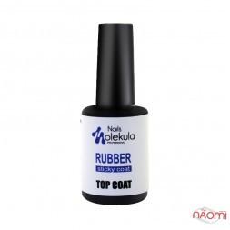 Топ каучуковий для гель-лаку Nails Molekula Rubber Sticky Top Coat, 12 мл