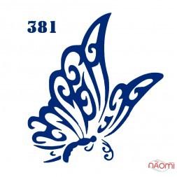 Трафарет для временного тату 381 Бабочка, 6х6 см