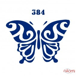 Трафарет для временного тату 384 Бабочка, 6х6 см