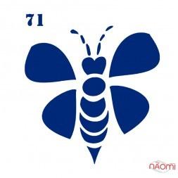 Трафарет для временного тату 071 Насекомое, 6х6 см