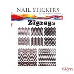 Трафарет-наклейка для nail-art Зигзаги №260