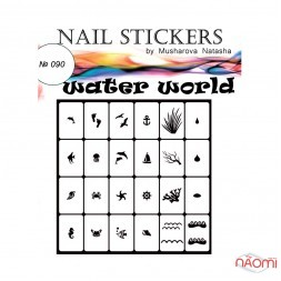 Трафареты-наклейки для nail-art 090 Water World Водный мир