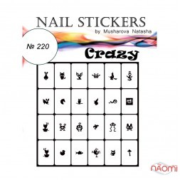 Трафареты-наклейки для nail-art 220 Crazy Сумасшедший