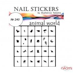 Трафареты-наклейки для nail-art 240 Animal world Животный мир