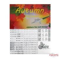 Трафареты-наклейки для nail-art Осень Хеллоуин, в наборе 5 листов