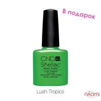 CND Shellac Lush Tropics Color ярко-зеленый тропик, 7,3 мл